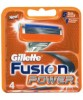 Fusion Power Blades