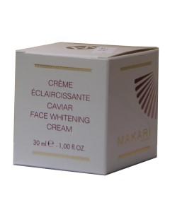 Makari Caviar Face Cream