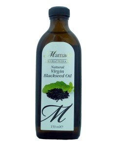 Aromatherapy Natural Virgin Black Seed Oil