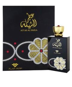 Attar Al Sheila Eau De Parfum