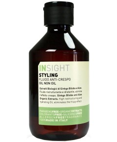 Insight Styling Oil Non Oil