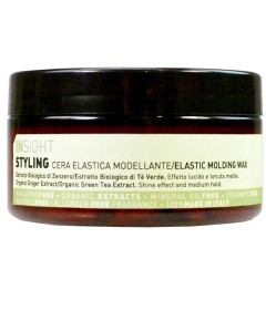Insight Styling Elastic Molding Wax